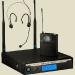 Electro-Voice - R300-E