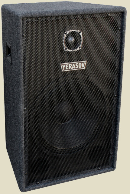 AAC-200R - Yerasov