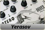 Гитарные педали - Yerasov