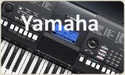 Yamaha - Синтезаторы